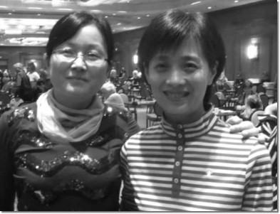 Ran Jingrong e Wang Wenfei