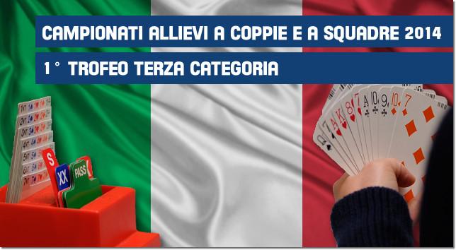 Campionati Allievi e Trofeo Terza Categoria 2014