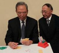 Zeng Peiyan e Liu Peng