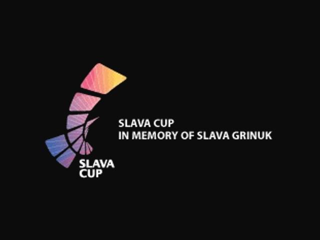 Slava Cup 2017