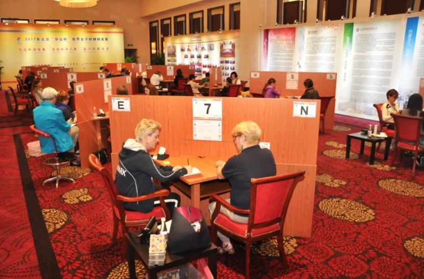 Hua Yuan Cup – World Women's Elite (2)